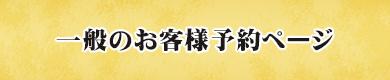 ntt_visitor_yoko