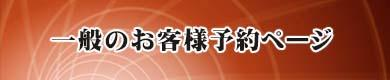 ntt_member_yoko